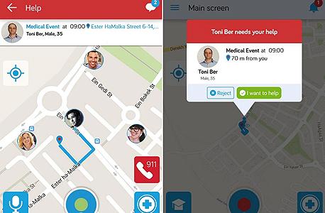 """מוסקטיר אפליקציה רשת חברתית עזרה ראשונה מד""""א הצלה 2, צילום: צילום מסך גוגל פליי"""