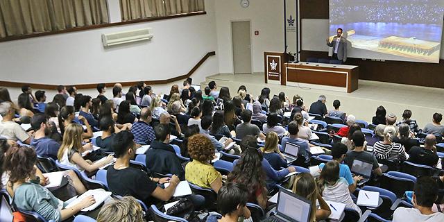 סטודנטים בהרצאה (ארכיון), צילום: דנה קופל