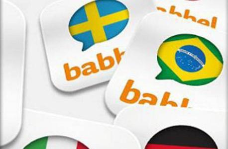 אפליקציה אפליקציית לימוד שפות בבל babble