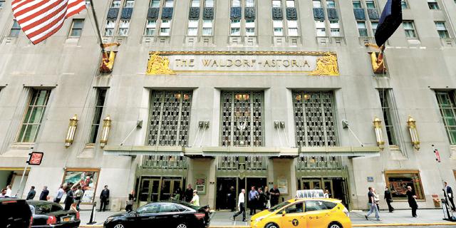 מלון וולדורף אסטוריה בניו יורק שעבר לידיים סיניות, צילום: אי פי איי