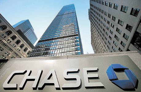 חברת הביטוח International Fuson רוכשת את בניין המשרדים One Chase Manhattan Plaza תמורת 725 מיליון דולר