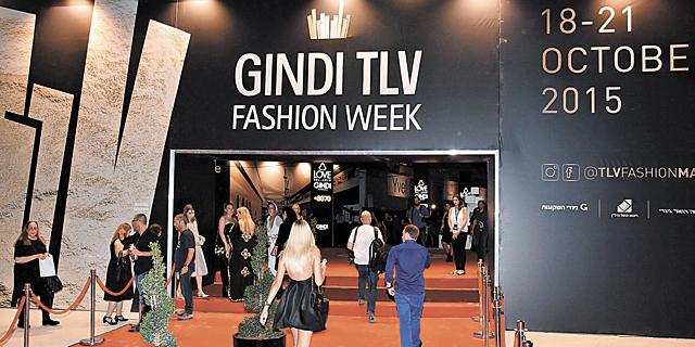 """שבוע האופנה עלה לגינדי ולרבוע נדל""""ן 7 מיליון שקל"""