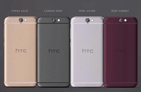 המכשיר זמין במספר צבעים, במחיר שטרם נחשף