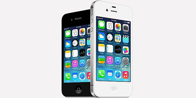 חופש בחירה: סוף סוף אפשר למחוק את האפליקציות המובנות של אפל