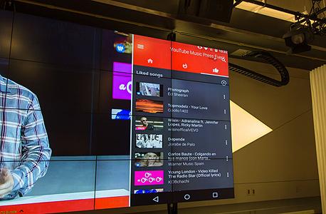 יוטיוב Red סטרימינג 2, צילום: arstechnica.com