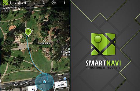 smartnavi סמארטנווי אפליקציה ניווט הולך רגל 1, צילום: גוגל פליי