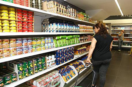 סניף של רשת קופיקס סופרמרקט, צילום: אביגיל עוזי