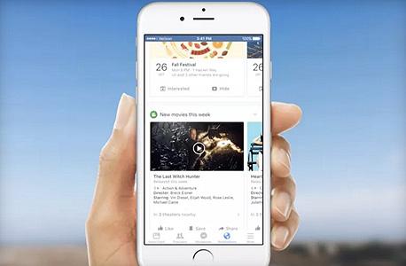 פייסבוק עיצוב התראות נוטיפיקציות, צילום: theverge.com