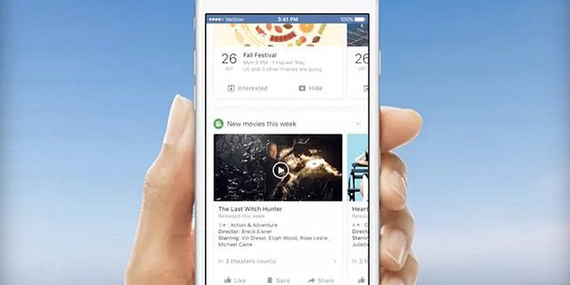 צעירי אירופה יצטרכו לצאת מהפייסבוק?