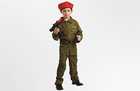 """תחפושת חייל צה""""ל וול מארט"""