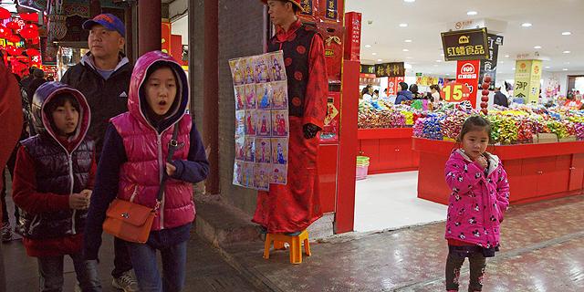היסטוריה: סין מבטלת את מדיניות הילד האחד