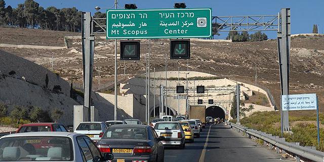 """כניסה חדשה לירושלים: 6 קבוצות יתחרו על בניית הכביש ע""""ש עובדיה יוסף"""