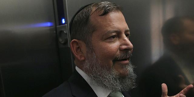 פרשת הולילנד: נדחתה הקראת גזר הדין של ראש עיריית ירושלים לשעבר, אורי לופוליאנסקי