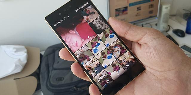אפליקציית הגלריה המשופרת , צילום: ניצן סדן