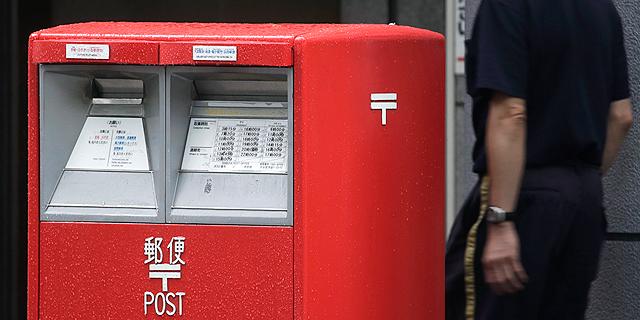 יום המסחר הראשון בהנפקה הגדולה של 2015: חברת הדואר היפנית שווה 132 מיליארד דולר
