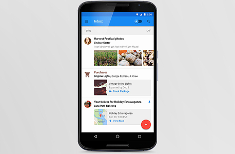 גוגל אינבוקס אפליקציה מייל google inbox