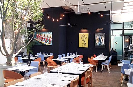 """מסעדת אחד העם 1 , צילום: יח""""צ"""