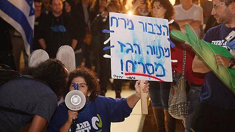 הפגנה נגד מתווה הגז 1, צילום: מוטי קמחי