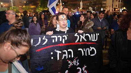 הפגנה נגד מתווה הגז 2, צילום: מוטי קמחי
