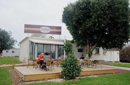 קוקיה. בית קפה ומסעדה בסגנון איטלקי