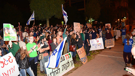 הפגנה נגד מתווה הגז 4, צילום: הרצל יוסף