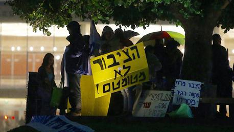 הפגנה נגד מתווה הגז 5, צילום: מוטי קמחי