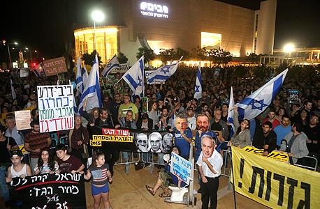 הפגנה נגד מתווה הגז 6, צילום: נמרוד גליקמן