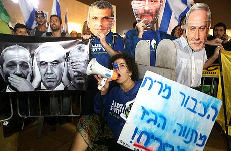 הפגנה נגד מתווה הגז 8, צילום: נמרוד גליקמן