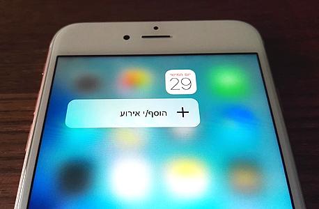 אפל אייפון 6S פלוס פאבלט 1, צילום: רפאל קאהאן