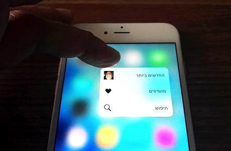 אפל אייפון 6S פלוס פאבלט 2, צילום: רפאל קאהאן