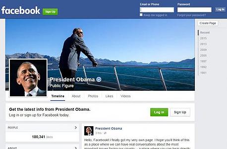 ברק אובאמה פייסבוק רשתות חברתיות