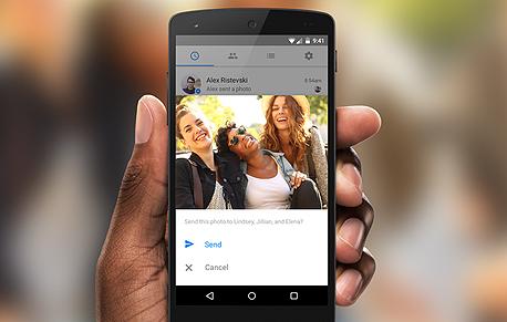 פייסבוק אפליקצייה photo magic פוטו מג'יק