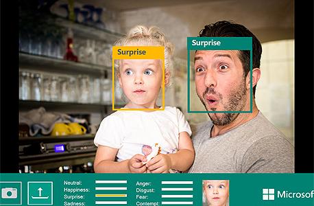 מיקרוסופט אוקספורד זיהוי רגשות רובוטים 2, צילום: מיקרוסופט