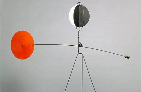 אלכסנדר קלדר בטייט מודרן, צילום: Calder Foundation
