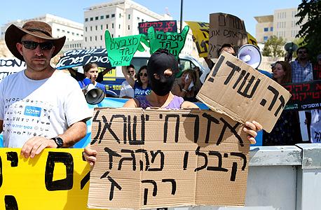 הפגנה נגד מתווה הגז בתל אביב