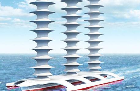 ספינת עננים