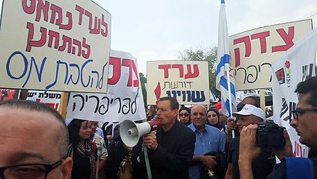 הפגנה של תושבי פריפריה (ארכיון)