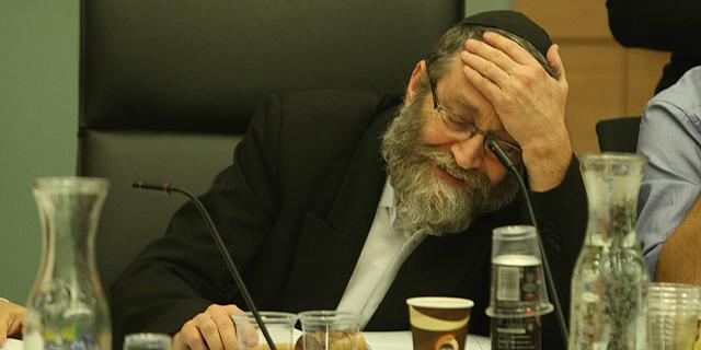 """ועדת הכספים תדון בהעברת 235 מיליון שקל למוסדות המקורבים ליהדות התורה, ש""""ס והבית היהודי"""