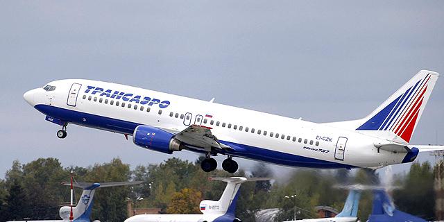 הסוכנות היהודית תעביר 200 אלף דולר למפרק חברת התעופה טרנסאירו