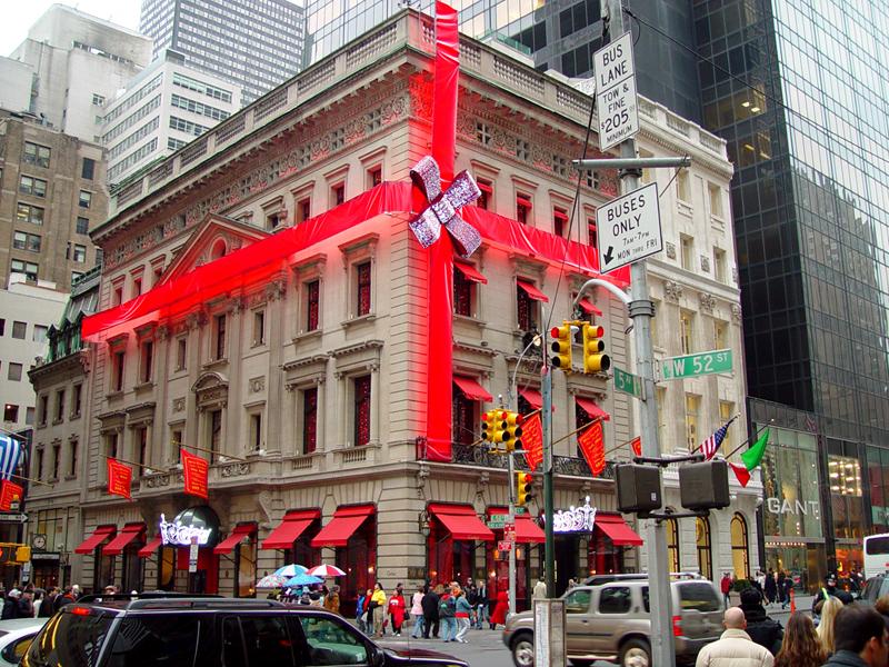 חנות קארטייה, השדרה החמישית, מנהטן ניו יורק