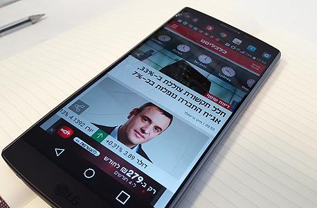 LG V10 ביקורת 3, צילום: עומר כביר
