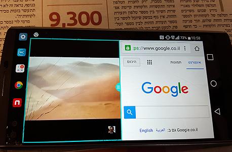 LG V10 ביקורת 4, צילום: עומר כביר