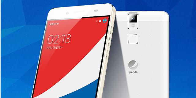 תביא שלוק מהסמארטפון: הושק הפפסי-פון בסין