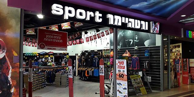 ספורט ורטהיימר , צילום: פייסבוק / wertheimer.sport