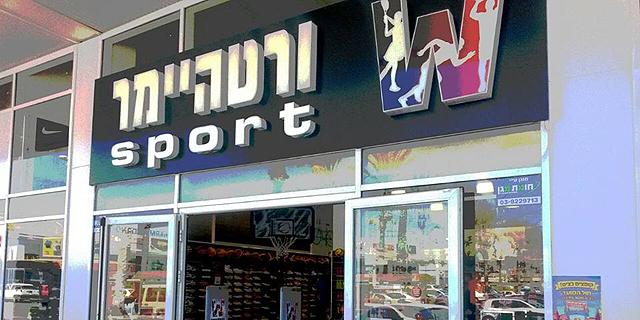 סופית: רשת ספורט ורטהיימר סגרה את כל הסניפים