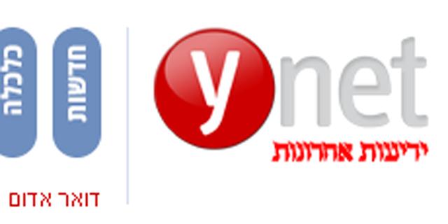 מינויים חדשים ב-ynet: גידו רן ודרור עמיר ימונו לסגני עורך האתר