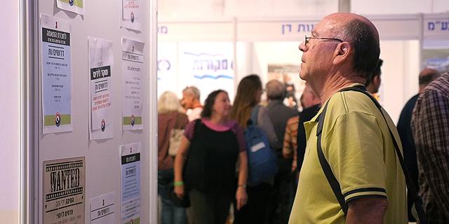 יריד תעסוקה למבוגרים (ארכיון), צילום: הילה ספאק
