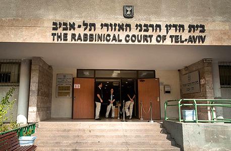 בית הדין הרבני האזורי תל אביב רבנות, צילום: אלדד רפאלי