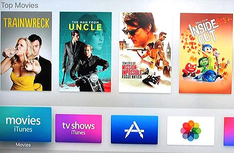 סרטים ב אפל TV, צילום: עומר כביר