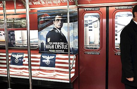פרסומת רכבת תחתית ניו יורק אמזון סדרה טלוויזיה האיש במצודה סמלים נאצים 2, צילום: איי אף פי